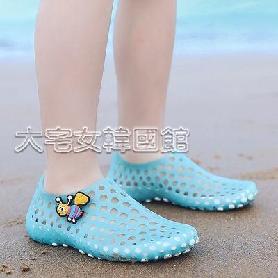溯溪鞋親子兒童海邊沙灘鞋男女夏防滑軟底涉水鞋小中大童涼鞋鳥巢洞洞鞋 快速出貨