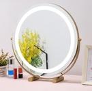 化妝鏡50公分臺式led帶燈鏡子宿舍充電少女圓形鏡子桌面大號梳妝鏡