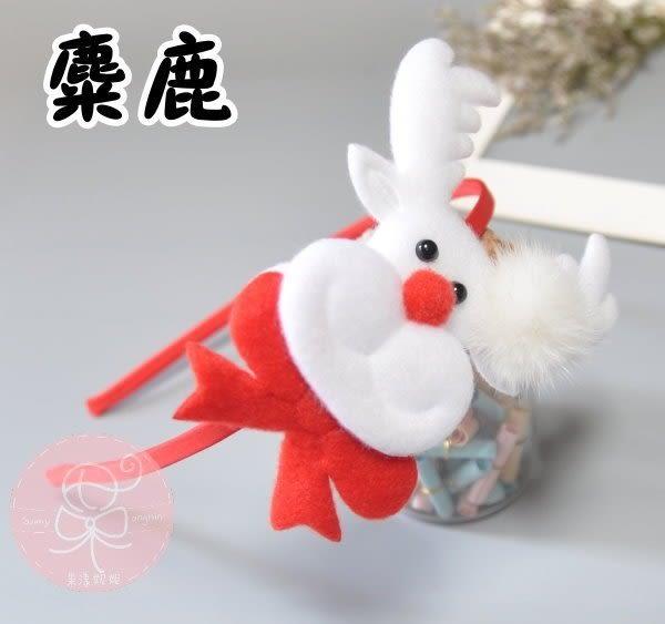 開發票 聖誕系列 毛球耶誕款 兒童髮箍/公主髮圈/寶寶髮飾/大人可/搭配聖誕萬聖節【C8771】