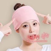 月子帽 夏季薄款月子頭巾春季產婦帽子棉質時尚孕婦帽子防風 4色