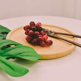 【Homely Zakka】木趣食光木質圓型托盤/餐盤(大圓)大圓 23.5x23.5cm