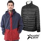《兩件組合》【PolarStar】男 防風內刷毛保暖外套『暗紅』P19205+中性輕量羽絨外套『黑』P20235