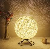 台燈臥室床頭創意簡約現代小夜燈調光夢幻星空USB插電藤球燈 QG2292『優童屋』