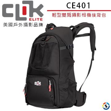 ★百諾展示中心★CLIK ELITE CE401 美國戶外攝影品牌 登山者輕型Hiker 雙肩攝影相機後背包