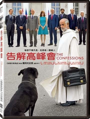 告解高峰會 DVD The Confessions 免運 (購潮8)