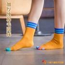 4雙裝 五指襪加厚秋冬純棉毛圈保暖中筒襪分趾襪毛巾襪【小獅子】