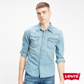 Levis 男款 牛仔襯衫 / 修身版型 / Barstow V型雙口袋 / 水藍刷白