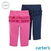 【美國 carter s】素色荷葉花邊2件組長褲-台灣總代理