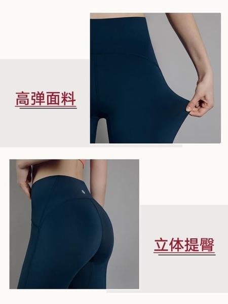 打底褲 內搭褲高腰健身褲女高彈力緊身提臀速干夏季運動褲網紅瑜伽褲外穿