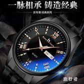 男士手錶 新款超薄時尚潮流簡約防水休閒韓版學生夜光男表 BF9268【旅行者】