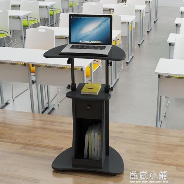 14KG思客講台演講台發言台迎賓接待台會議主持台可移動升降簡約講桌子QM 藍嵐