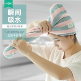 幹髮帽 超強吸水速干干發帽女洗頭發的速干毛巾包頭洗澡浴巾帽抖音同款 特賣