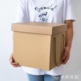 手提禮盒正方形大容量禮物包裝糖果牛皮復古折疊禮物盒玩偶玩具盒 FF3638【衣好月圓】