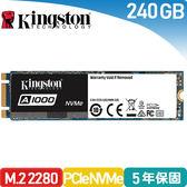 金士頓 Kingston A1000 240GB SSD 固態硬碟 (SA1000M8/240G)