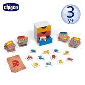 chicco-親子益智桌遊-玩具捉迷藏