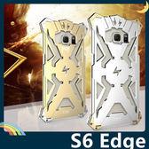 三星 Galaxy S6 Edge 雷神金屬保護框 碳纖後殼 螺絲款 高散熱 全面防護 保護套 手機套 手機殼
