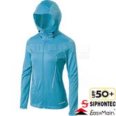 EasyMain衣力美 CE18034-56淺灰藍 女連帽排汗防曬外套  抗UV遮陽夾克/透氣彈性衣/抗紫外線薄風衣
