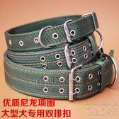 大型犬軍綠色雙排加厚寵物狗項圈 DA2078『科炫3C』