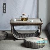 飄窗藤編桌 陽台藤編飄窗小茶幾桌子創意多功能榻榻米小桌子現代簡約日式輕奢T
