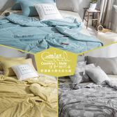 Minis 雙人床包涼被四件組 萊卡纖維 春夏新款 10款任選