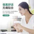安卓耳機vivo線控耳機線蘋果6小米紅米魅族高品質K歌手機通用耳塞