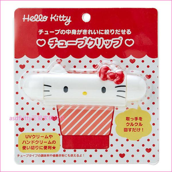 asdfkitty可愛家☆KITTY造型軟管夾/擠牙膏器-洗面乳.沙拉醬都可用-日本正版商品