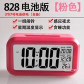 鬧鐘 可充電鬧鐘電子學生用兒童床頭鐘靜音創意智慧數字夜光家用小鬧鈴 2色
