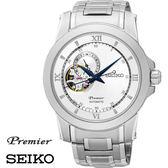 SEIKO Premier 羅馬鏤空機械鋼帶男錶x42mm白・4R39-00P0S SSA319J1・公司貨|高雄名人鐘錶