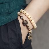 復古雙層民族風手串雕刻串珠情侶手飾手鍊/設計家