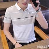男士短袖t恤純棉修身時尚T恤棉質大碼春夏季上衣潮流條紋Polo衫新款夏裝LXY6881【寶貝兒童裝】