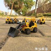 工程車套裝組合兒童男孩玩具四輪迷你小號小型玩小挖土挖掘機挖機 摩可美家