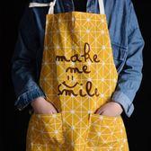 北歐風創意全棉布藝圍裙 廚房家居用品男女工作服清潔圍裙 辛瑞拉