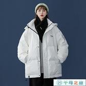 羽絨服女冬厚白鴨絨保暖中長款白色外套