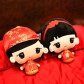 壓床娃娃一對婚房裝飾結婚慶公仔擺件婚禮用品