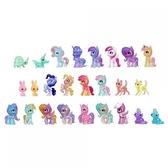 《 My Little Pony 彩虹小馬 》Hasbro 玩雪派對25隻小馬收藏組 / JOYBUS玩具百貨
