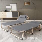 摺疊床單人床家用簡易午休床辦公室成人午睡行軍床多功能躺椅WD 至簡元素