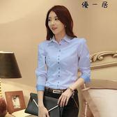 韓版襯衫職業百搭修身顯瘦長袖