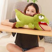 恐龍暖手捂韓國草莓暖手抱枕手捂捂手枕毛絨玩具布偶睡覺娃娃女生 美芭