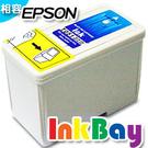 EPSON T051/S020108/S020189黑色原廠相容墨水匣 適用機型 800/850/1520/740/860/1160/2000/2500