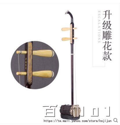 雕花二胡樂器民族樂器
