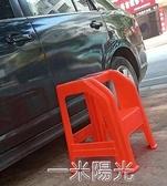 洗車凳子塑料汽車美容高低凳兩步登高梯台階凳腳踏梯家用墊腳高55 WD 一米陽光