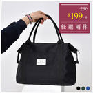 旅行袋-休閒感配色帆布旅行袋-共3色-A...
