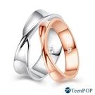 情侶對戒 ATeenPOP 925純銀戒指尾戒 交織戀曲 愛心戒指 情人節禮物 耶誕禮 七夕禮物 單個價格