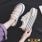 鬆糕鞋 魔術貼小白鞋2021新款春秋季鬆糕厚底5CM帆布鞋女百搭板鞋 618購物