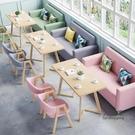 卡座沙發 奶茶店桌椅網紅休閒吧漢堡冷飲餐飲小吃店咖啡廳甜品卡座沙發組合T