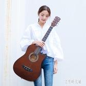 磨砂木吉它38-41寸民謠吉他初學者學生男女新手入門練習琴樂器xy3246【宅男時代城】