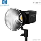 EGE 一番購】Nanguang 南冠【Forza 60】COB小體積高亮度LED錄影補光燈 60W【公司貨】