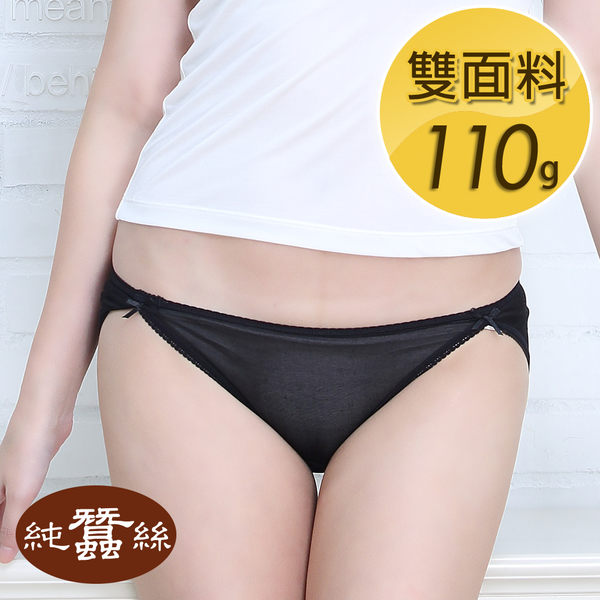 【岱妮蠶絲】DA0119N純蠶絲42針110G拼接低腰高衩內褲(黑色)