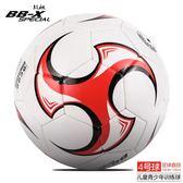 足球 成人5號足球PU訓練比賽用球4號耐磨小學生兒童足球 免運快速出貨