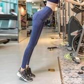 健身褲高腰提臀蜜桃健身褲女緊身高彈力運動訓練長褲速干瑜伽褲外穿瘦腿春季特賣